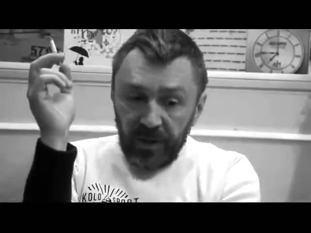 Сергей шнуров о женщинах