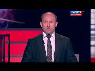 Николай Стариков о разнице во взглядах России и США на международные отношения