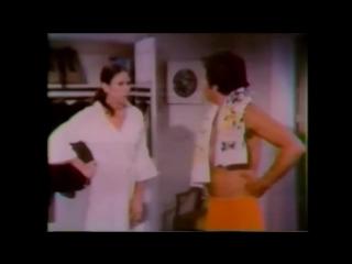 The Couple Takes a Wife (1972) - Bill Bixby Paula Prentiss Myrna Loy Robert Goulet Valerie Perrine Penny Marshall
