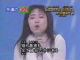 Megumi Hayashibara - Successful Mission - ОСТ