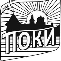 Логотип Псковский областной колледж искусств