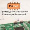 Разработка электроники в Красноярске pintwo.ru