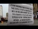Әби-патшага һәйкәл Татарстанда гына түгел Русиядә дә куелмаска тиеш