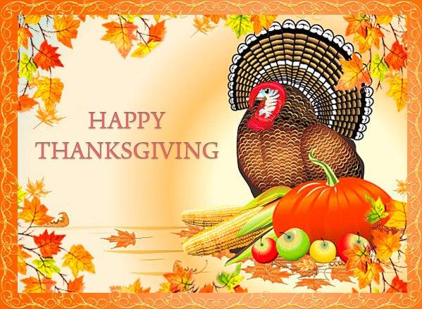 Поздравление с праздником благодарения