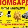 Soyuz-Lombardov Engels