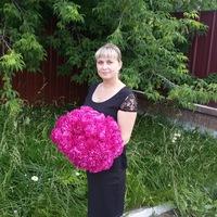 Аня Пугачева