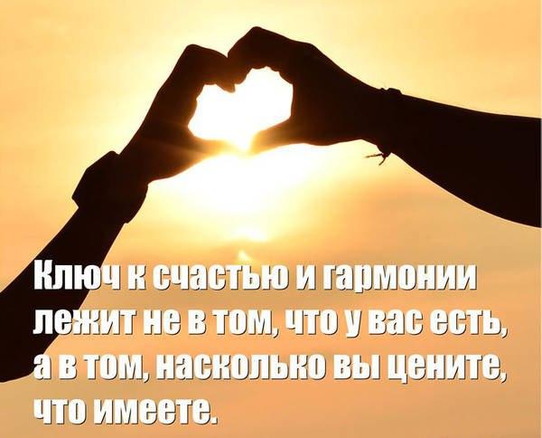 https://pp.vk.me/c631324/v631324656/13b92/Udy3NgDTrQU.jpg