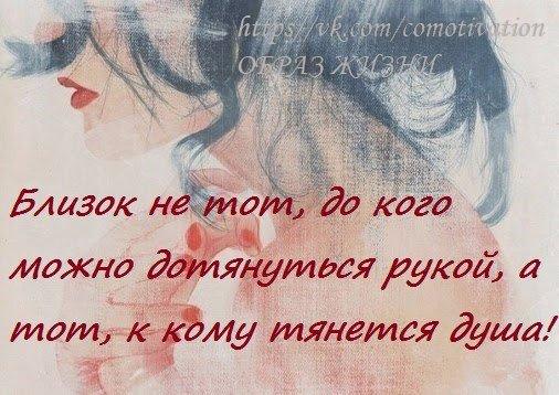 https://pp.vk.me/c631324/v631324656/13ba7/75e5CbWmBrw.jpg