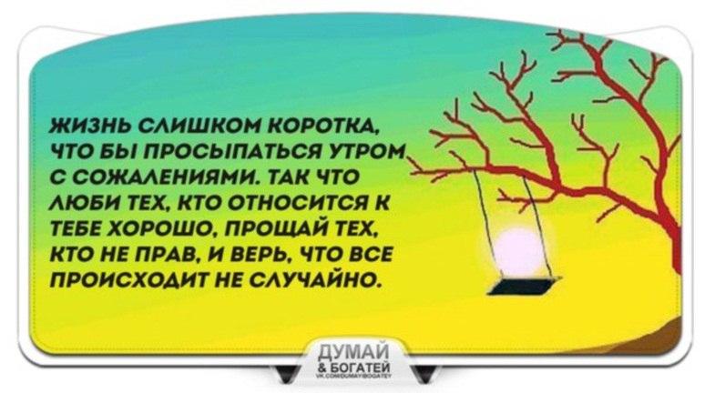 https://pp.vk.me/c631324/v631324656/13bd5/9n849wm-b0U.jpg