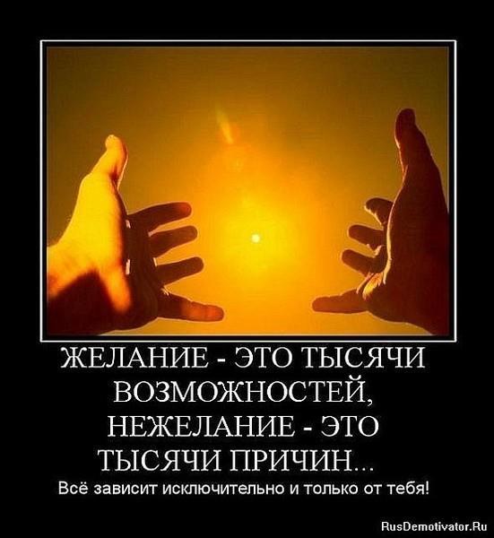 https://pp.vk.me/c631324/v631324656/13c1c/B35zlFIeEZo.jpg