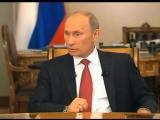 1.Владимир Путин Радио Свобода - подразделение ЦРУ США