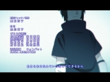 Naruto TV-2: Shippuden Ending 36/Наруто ТВ-2: Шиппуден Эндинг 36
