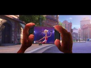 Отрывок песни Шакиры из мультфильма