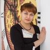 Marina Perevalova