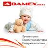 Интернет-магазин колясок ADAMEX.com.ua
