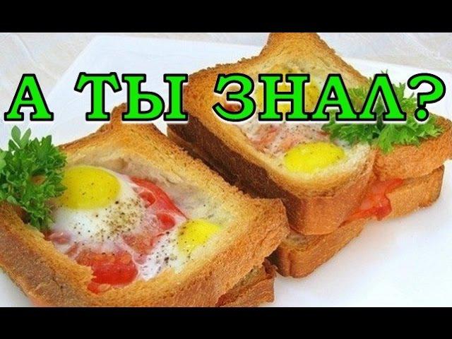 Горячие бутерброды с ветчиной помидорами и яйцами