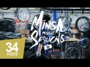 Minsk Music Sessions N8 Dirty Owl – Aist live 34mag