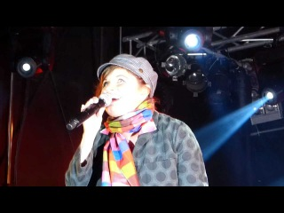 DIANE TELL - Je Suis An Amour (17.08.2012) ...