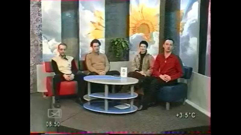 В.Терлецький та О. Мазур про концерт до 15-річчя гурту у програмі «Ранок з Алексом»