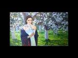Владимир НЕЧАЕВ - Снова яблоня цветёт