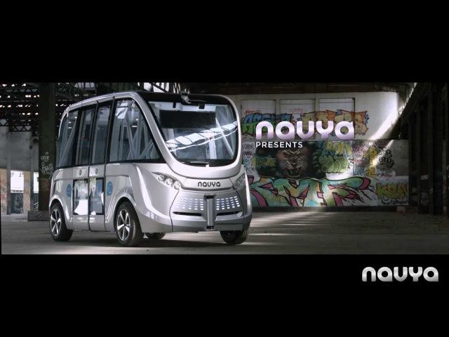 Автономный шаттл Navya Arma