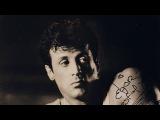 Егор Кончаловский показывает редкие фото со Сталлоне