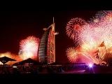DUBAI 2015 New Years Eve Midnight Fireworks Show Самый КРАСИВЫЙ Новогодний салют Дубаи 2015