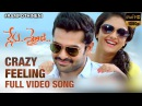 Crazy Feeling Full Video Song | Nenu Sailaja Telugu Movie | Ram | Keerthy Suresh | Devi Sri Prasad