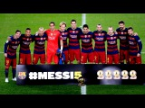 FC Barcelona - All 173 Goals 2015/16 | HD