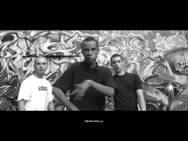 MIDIBlack, Pra(Killa'Gramm), Kof - Не пытайся