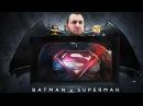 Бэтмен против Супермена! Миньоны - супергерои. Видео для детей. Папа Роб и битва СуперГероев