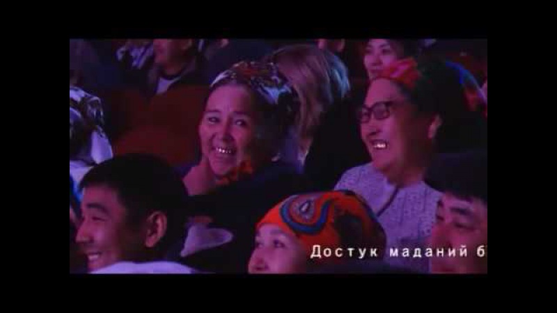 Канат Шанаев (Сахнада 10жыл Концерт) Куудулдар Tv 2016