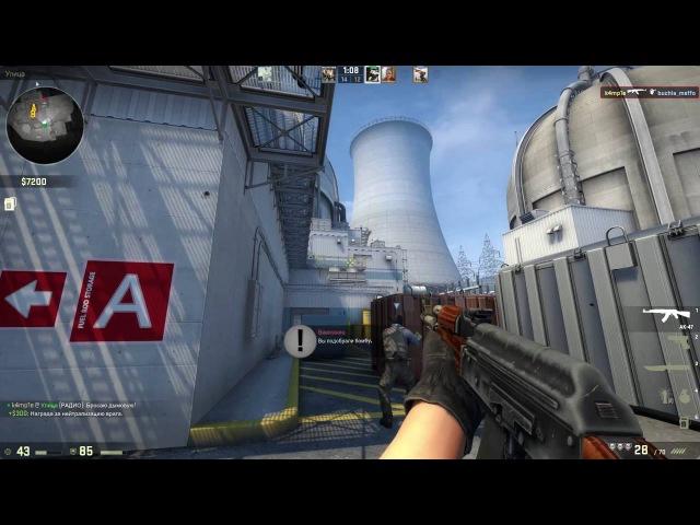 CS GO | ACE Nuke