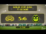 OLE GOLD CUP 6X6. 5 СЕЗОН. 1 ТУР. САНТЬЯГО ДЕ КУБА - KODES
