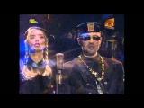 Лайма Вайкуле и Богдан Титомир - Чувства HD (S-VHS)