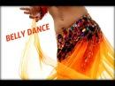 Очень красивая арабская музыка и танцы. Часть 4.