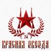 """Клуб тактического пейнтбола """"Красная Звезда"""""""