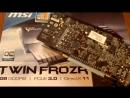 Муки выбора HD 7850 7870 vs GTX 660 660Ti mATX 300w Апгрейд на Табуретке