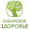 Сибирское здоровье в Калининграде 2016-2017