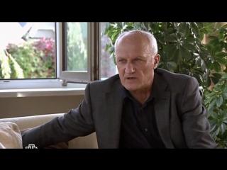 Учитель в законе 3. Возвращение / сезон 3 / серия 20 из 32 / 2013