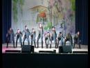 Народного ансамбля современного эстрадного танца Арабеск