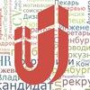 ЮНИТИ - аутсорсинг, подбор персонала, консалтинг
