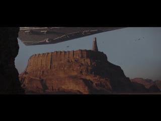 Изгой-один: Звёздные Войны. Истории — Дублированный трейлер №2 (2016)