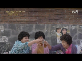 Reply 1988 / Answer Me 1988 01 [ENG SUB]