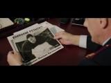 Трейлер_ «Подарок с характером» 2014 [720p]