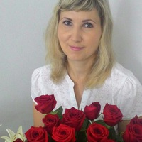 Валерия Черфас