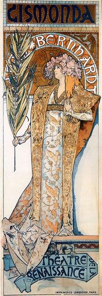 """Альфонс Муха """"Жисмонда"""", 1894"""