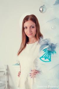 Аня Дрогомерецкая