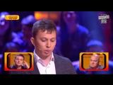 Нетипичный Qırım - Наши на Рассмеши Комика (Киев) передают нам селям (Полная версия)