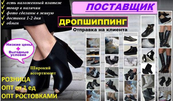 Осень-зима 2 15-2 16 - Cocktail-shoes ru